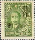 [China Empire Postage Stamps Surcharged, Typ C3]
