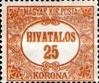 [Official Stamps, Typ A15]