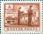 [Postage Due Stamps, Typ AE]