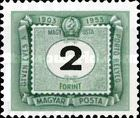 [The 50th Anniversary of Hungarian Postage Due Stamps, Typ U17]