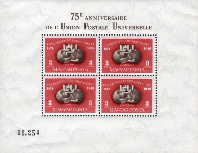 [Airmail - The 75th Anniversary of the Universal Postal Union(UPU), type ]