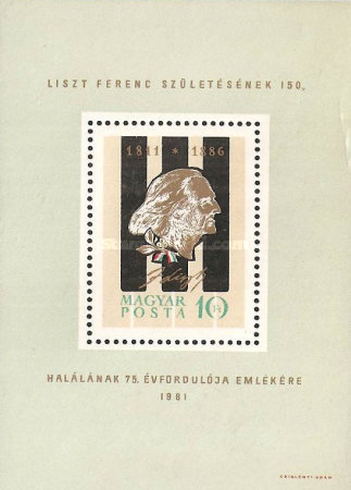 [The 150th Anniversary of the Birth of Franz Liszt, 1886-1886, Typ ]