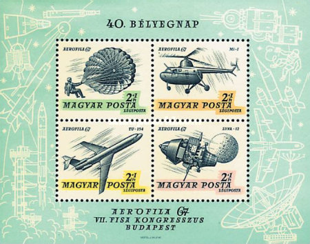 [International Airmail Stamps Exhibition