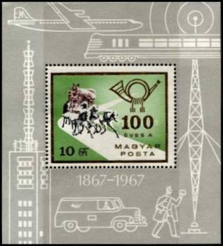 [The 100th Anniversary of the Hungarian Post, type ]