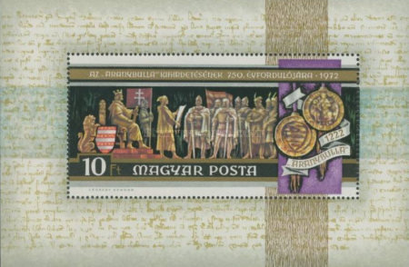 [The 1000th Anniversary of Szekesfehevar - The 750th Anniversary of Golden Bull Granting Rights to lesser Nobility, type ]