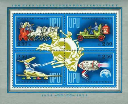 [The 100th Anniversary of the Universal Postal Union, type ]