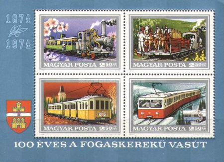 [The 100th Anniversary of the Budapest Rack Railway, Typ ]