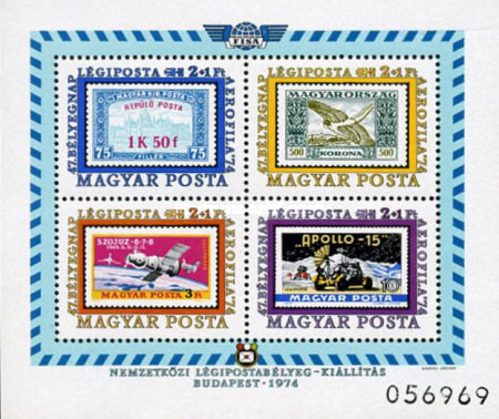 [International Airmail Stamp Exhibition AEROFILA`74, Budapest, type ]