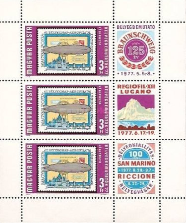 [Stamp Exhibition in Braunschweig, Lugano and San Marino - Stamps on Stamps, Typ ]