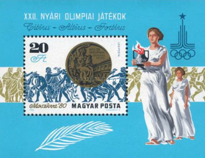 [Olympic Medal Wins - Moscow, USSR, Typ ]