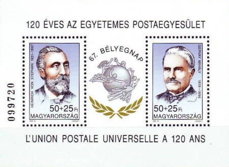 [Stamp Day - The 120th Anniversary of the Universal Postal Union, Typ ]