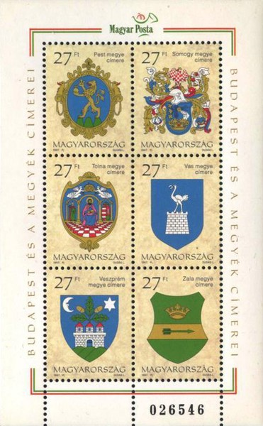 [Coat of Arms, Typ ]