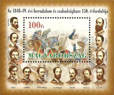 [The 150th Anniversary of the 1848 Uprising, Typ ]