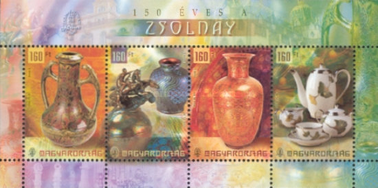 [The 150th Anniversary of the Zsolnay Ceramics, Typ ]