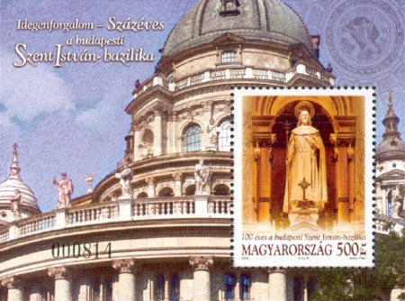 [The 100th Anniversary of the St. Istvan Basilica in Budapest, Typ ]
