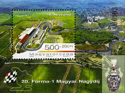[Advertisment Stamp - Hungaroring, Typ ]