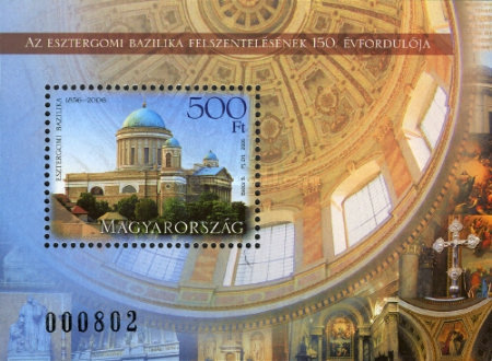 [The 150th Anniversary of Consecration of The Esztergom Basilica, Typ ]