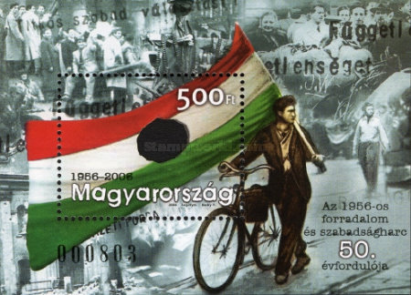 [The 50th Anniversary of the Hungarian Revolution, Typ ]
