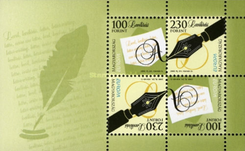 [EUROPA Stamps - Writing Letters, Typ ]