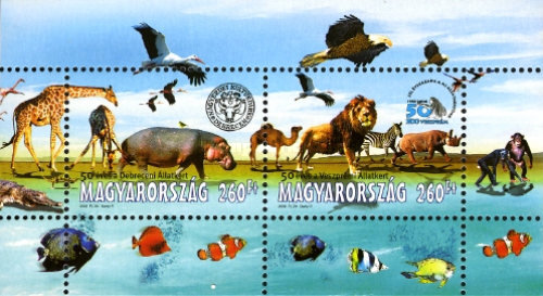 [The 50th Anniversary of the Debrecen and Veszprem Zoo, Typ ]