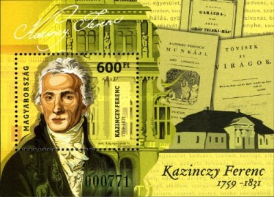 [The 250th Anniversary of the Birth of Ferenc Kazinczy, 1759-1831, Typ ]