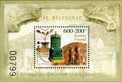 [Stamp Day - The 1000th Anniversary of the City of Visegrád, Typ ]