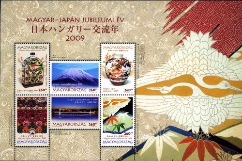 [The 150th Anniversary of Diplomatic Relations with Japan, Typ ]