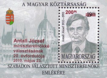 [The 20th Anniversary of the Election of Jozsef Antall as Prime Minister - No. 4297 Surcharged, Typ ]