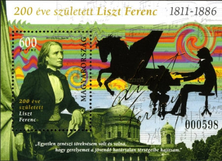 [The 200th Anniversary of the Birth of Franz Liszt, 1811-1886, type ]