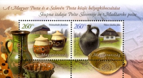 [Folk Treasures - Joint Issue with Slovenia, type ]