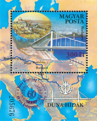 [The 60th Anniversary of the Danube Commission - Issue of 1985 Surchrged, type ]