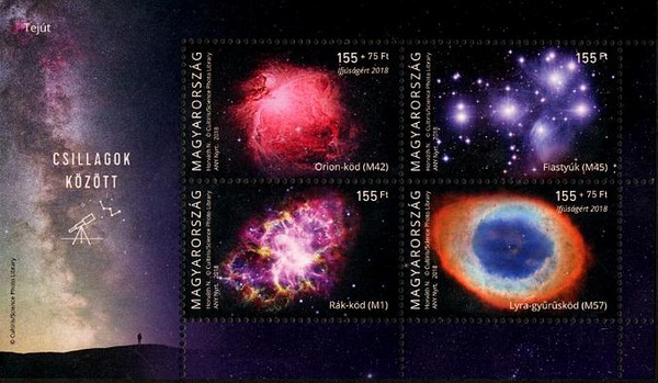 [Youth Stamps - The Milky Way, Typ ]