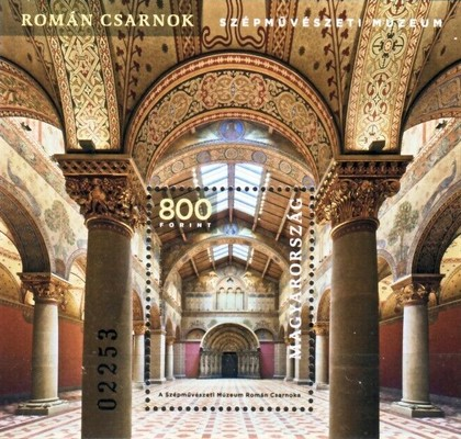 [Renovated Romanesque Hall of the Museum Of Fine Arts, type ]