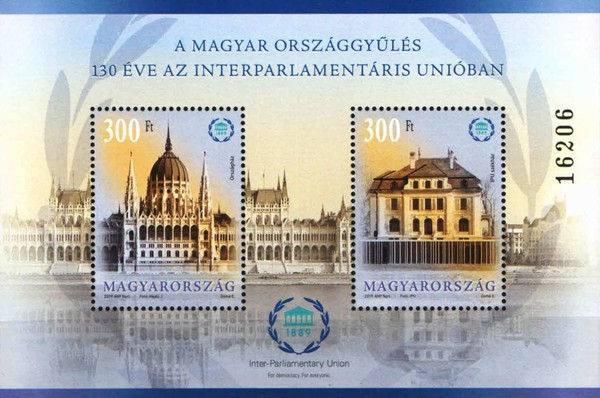 [The 130th Anniversary of the Hungarian Parliament in the Inter-Parliamentary Union, type ]