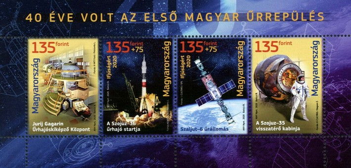 [The 40th Anniversary of the First Hungarian Space Flight, type ]