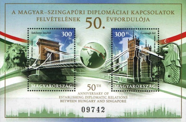 [Bridges - The 50th Anniversary of Diplomatic Relations with Singapore, type ]