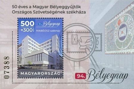 [The 94th Day of the Stamp, type ]