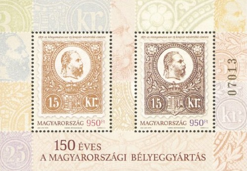 [The 150th Anniversary of Hungarian Stamps, type ]