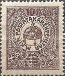 [Postal Savings Stamp, Typ AA]