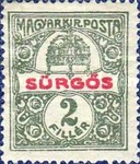 [Express Stamp, Typ AB]