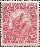 [War Charity Stamps, Typ AE]