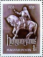 [The 500th Anniversary of the Death of Janos Hunyadi, 1835-1456, Typ AXR]