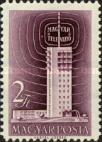 [Opening of the Hungarian Television Station in Budapest, Typ AZG]