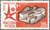 [Airmail - Universal and International Exposition, Brussels, Typ AZO]