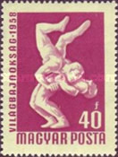 [International Wrestling and European Swimming and Table Tennis Championships, Typ BAN]