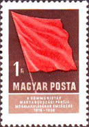 [The 40th Anniversary of the Hungarian Communist Party and Newspaper, Typ BBC]