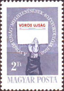 [The 40th Anniversary of the Hungarian Communist Party and Newspaper, Typ BBD]