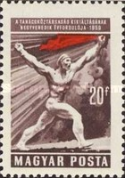 [The 40th Anniversary of the Proclamation of the Hungarian Soviet Republic, Typ BBV]