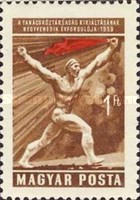 [The 40th Anniversary of the Proclamation of the Hungarian Soviet Republic, Typ BBX]