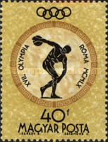[Olympic Games - Rome, Italy, type BGC]